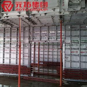 图片 铝模出口产品系统