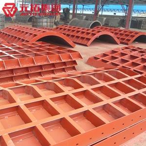 图片 组合式钢模板