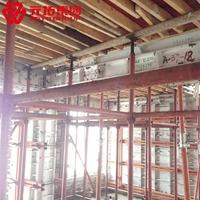 图片 铝木结合产品系统