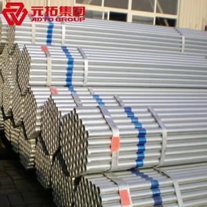 图片 国标镀锌架子管 48.3*3.0