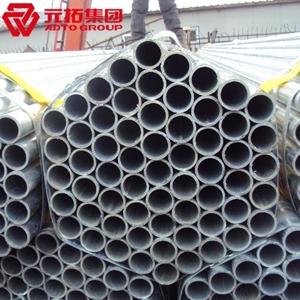 图片 英标镀锌架子管 48.3*3.25