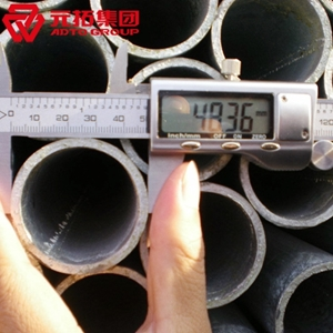 图片 镀锌架子管48.3*3.0
