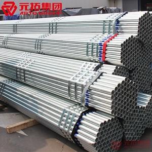 图片 国标镀锌架子管 48.3*3.5