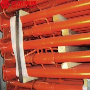 图片 重型钢支撑2.2M-4.0M