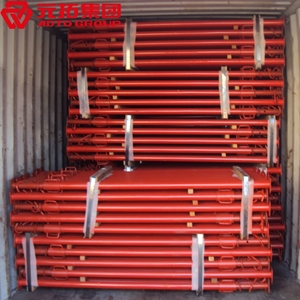 图片 重型钢支撑1.8M-3.2M