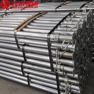 图片 轻型钢支撑2.0M-3.5M