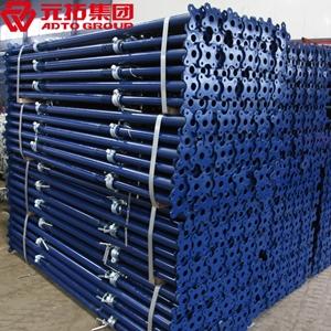 图片 轻型钢支撑1.8M-3.5M