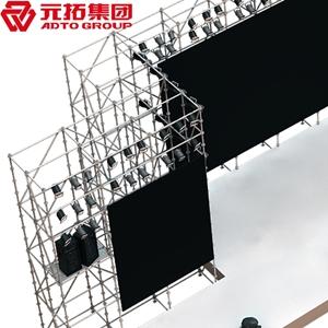图片 圆盘舞台架系统