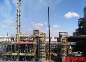 内蒙古中天合创煤制油项目  使用产品:架子管