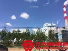 国电内蒙古东胜热电公司机组检修 使用产品:镀锌架子管