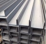 图片 316L不锈钢槽钢
