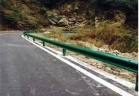 图片 盘山公路喷塑护栏板