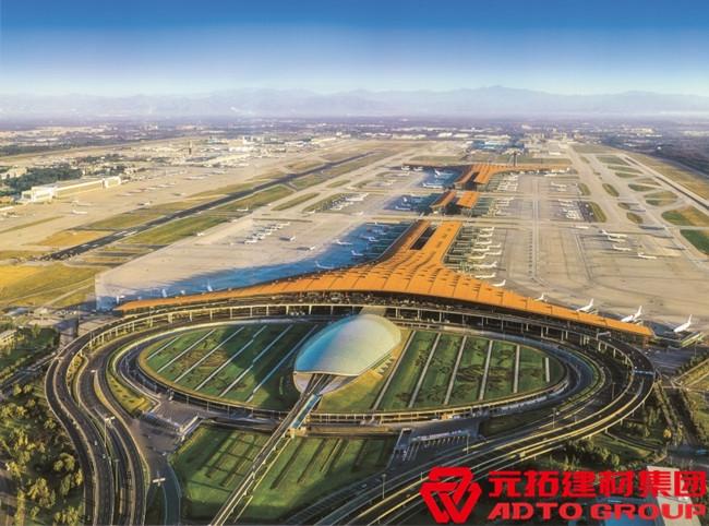 北京大兴国际机场航站楼项目使用元拓木模板